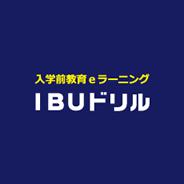 IBUドリル