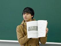 教師養成講座