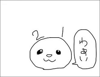 ICT_270217_ikinari.jpg