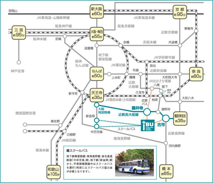 奈良交通の時刻表や路線図 – バスNAVIタイム