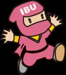 IBUって本当に広い!!