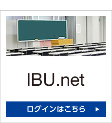 IBU.net