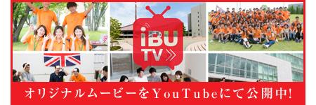 IBU TV