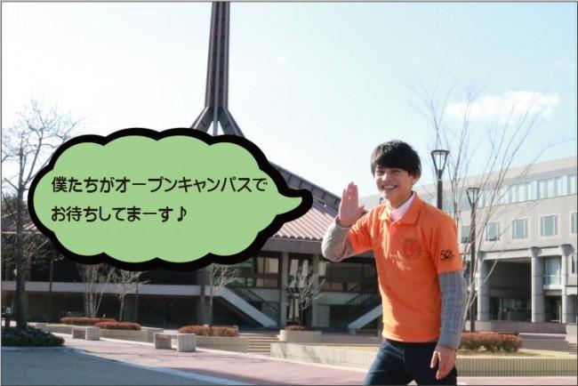 yamada_march