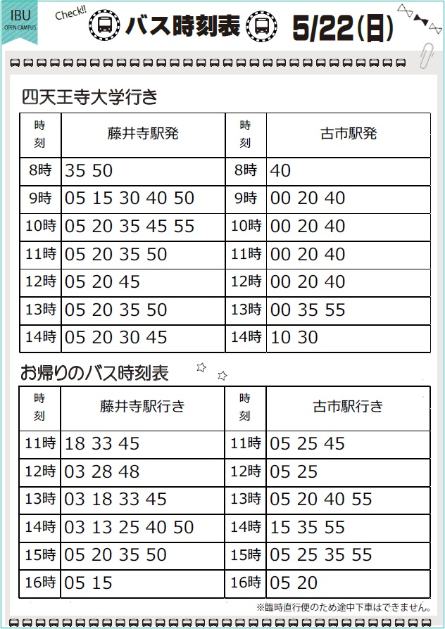 bus_timetable_may