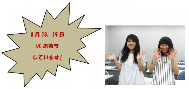 kyouchu_260816_00