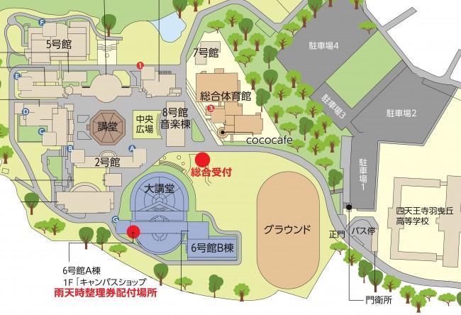 IBU_campusmap