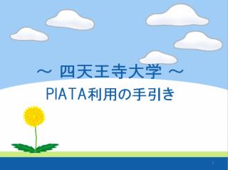 piata1