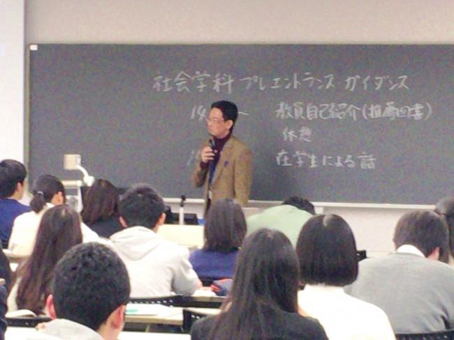 司会の太田先生