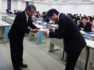 学長表彰成績優秀賞s#